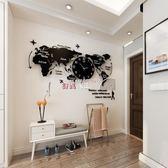 掛鐘 個性時鐘簡約現代掛鐘客廳創意鐘表家用裝飾掛表北歐式石英鐘大氣 數碼人生