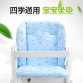 萌小孩嬰兒推車座墊寶寶傘推車棉墊推車墊兒童學步車餐椅坐墊