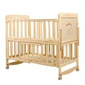 嬰兒床實木無漆寶寶床多功能bb新生多功能小bb床寶寶拼接大床搖床 CIYO黛雅