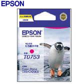EPSON原廠墨水匣T0753紅