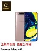 Samsung Galaxy A80 空機 板橋實體店面 【吉盈數位商城】