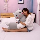 可愛兔子毛絨玩具床上睡覺夾腿長條抱枕公仔女生玩偶抱抱熊布娃娃 伊蒂斯 LX