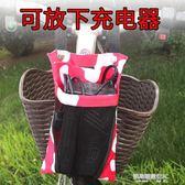單車包 電動自行車前把掛包掛物兜電瓶車袋子收納包電車前手機袋小儲物包 凱斯盾數位3C