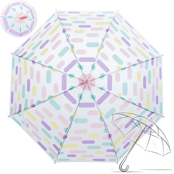 樂嫚妮 自動開傘/直立雨傘-馬卡龍方塊-粉