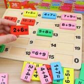 木丸子多米諾骨牌早教算數 兒童益智力積木寶寶小孩男孩女孩木質