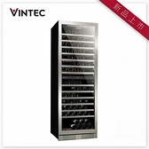 【南紡購物中心】VINTEC 單門雙溫酒櫃 VWD154SSA-X 可做嵌入式擺放
