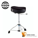 Dixon PSN-K900HM-KS 馬鞍型爵士鼓椅 液壓式椅面調整