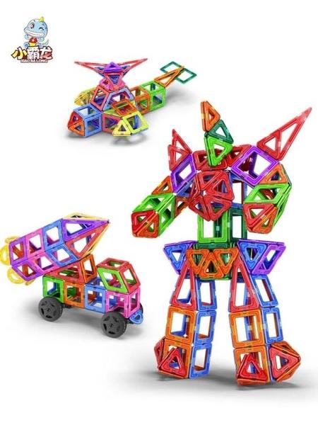小霸龍磁力片積木兒童吸鐵石玩具磁鐵3-6-8周歲男孩女孩益智拼裝 喵小姐