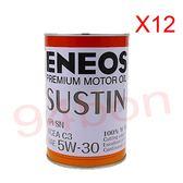 【94bon】 新日本石油 ENEOS SUSTIN 100%全合成機油 API SN 5w30 5w-30 12瓶