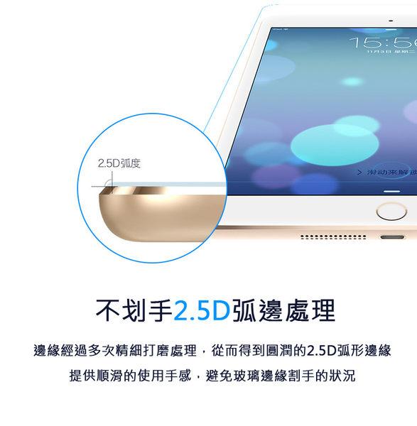 【AB664】 iPad air 保護貼 9.7 Pro iPad air2 mini2/3/4 mini IPad鋼化膜 平板保護貼