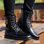 秋冬季軍靴短靴馬丁靴中幫保暖加絨雪地靴高幫棉鞋男靴子皮靴工裝靴 LR14431【原創風館】