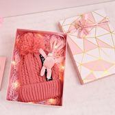 新年禮品盒精美生日禮物盒口紅包裝盒韓版簡約禮品盒小大號mandyc衣間