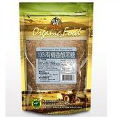 【米森】100%有機香醇黑糖450g    6包
