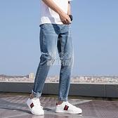 牛仔褲男2021年春夏季新款韓版修身小腳潮牌直筒寬鬆九分褲子 快速出貨