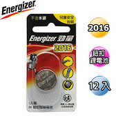 Energizer 勁量CR2016鈕扣 鋰電池 12入