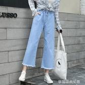 牛仔寬管褲女高腰九分鬆緊腰春裝新款韓版淺色學生寬鬆直筒褲 夢露