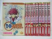 【書寶二手書T7/漫畫書_BJ4】D.N.Angel天使怪盜_1~10集合售_衫崎由綺琉