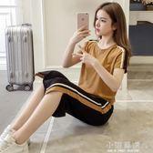 2019夏季新款韓版休閒女裝運動服套裝兩件套短袖七分闊腿褲套裝『小淇嚴選』