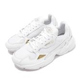 adidas 老爹鞋 Falcon W 白 金 小白鞋 基本款 女鞋 休閒鞋 【ACS】 EE8838