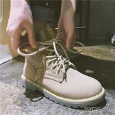 短靴 馬丁靴女英倫風新款高筒平底復古短靴機車工裝沙漠女靴 艾維朵