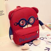 兒童書包 新款幼兒園可愛兒童書包眼鏡小熊雙肩包2-7歲大小號雙肩背包【母親節禮物八折大促】