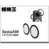 Insta360 One X2 黏貼式鏡頭保護鏡