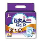 包大人 整夜熟睡尿片 (22片/包)。6...
