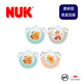 『含盒新包裝』德國【NUK】Disney 小熊維尼系列0-6M/6-18M矽膠安撫奶嘴2入-兩款/德國製造