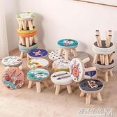 布藝小凳子家用矮凳實木創意客廳沙發凳茶幾凳腳凳圓凳換鞋小板凳