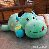 可愛奶牛毛絨玩具公仔抱枕布娃娃情侶小牛玩偶創意兒童生日禮物女 潔思米 IGO