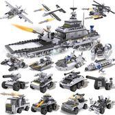 (超夯大放價)拼裝積木 積木拼裝玩具益智6男孩子軍事航母7消防8城市10歲兒童12XW