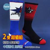 [開發票 Footer] 中職聯名 輕壓力 除臭 高筒襪 B03 B06 XL號 (局部厚) 2雙超值組;除臭襪