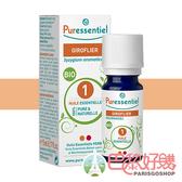 Puressentiel 歐盟BIO 丁香精油 5ML 歐盟有機認證標章 【巴黎好購】PRS1200513