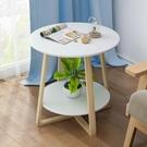 小圓桌北歐實木茶几簡約現代客廳小圓桌子創意邊几簡易小戶型陽台小茶几 【快速】