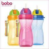 bobo兒童水杯防漏吸管杯480ml寶寶學飲杯嬰兒喝水壺【時尚家居館】
