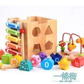 聖誕享好禮 形狀配對男女孩嬰幼兒童寶寶 益智積木玩具1-2-3周歲半智力六面盒