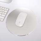 電腦滑鼠墊蘋果筆記本金屬滑鼠墊辦公游戲圓形鋁合金定制通用款臺式家用大小號