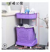 衛生間置物架浴室多層塑料儲物廁所落地收納架