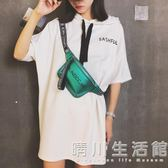 夏天小包包女新款胸包女式斜跨時尚迷你潮跑步包運動女士腰包 晴川生活館