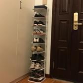 鞋架防塵九多層收納金屬簡易小鞋櫃子經濟型家用客廳鐵藝鞋架【快速出貨八折下殺】