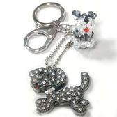 可愛水鑽小狗與水晶串珠雪納瑞包包掛飾鑰匙圈