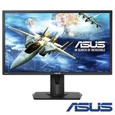 ASUS 華碩 VG245H 24型 極速電競電腦螢幕