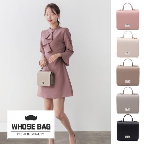 【WHOSE BAG】韓國嚴選摩摩方形迷你側背包 NO.LM210
