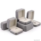 項鍊盒子禮物盒珠寶首飾包裝盒創意戒指盒高檔對戒盒手鐲盒手鍊盒 遇見初晴