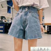 短褲 韓版高腰寬鬆休閒百搭闊腿短褲