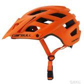 自行車騎行頭盔山地公路單車安全帽單車裝備超輕一體男女igo   電購3C