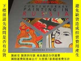 二手書博民逛書店2手英文罕見Contemporary Painting in R