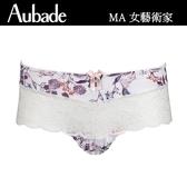 Aubade-女藝術家S-XL印花蕾絲平口褲(紫白)MA