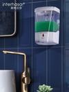 洗手液機自動感應皂液器壁掛式免打孔酒店衛生間家用電動 露露日記