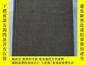 二手書博民逛書店electromagnetic罕見theory (H1032)Y